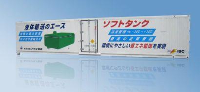 40′ Kjølecontainer i Stål med Sidedør og Bakdør