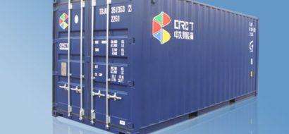 Kina Jernbane 20′ GP Bulkcontainer